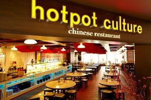 hotpot culture