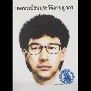 "This image released by the Royal Thai Police on August 19, 2015 shows the photofit of a man suspected to be the Bangkok bomber, seen on security footage leaving a backpack at a shrine moments before a bomb detonated, killing 20 people and wounding scores more on August 17.  Thai police on August 19 released a detailed sketch of the suspected Bangkok bomber, who ""might be foreign or Thai"", according to national police spokesman Prawut Thavornsiri. AFP PHOTO / ROYAL THAI POLICE    ---- EDITORS NOTE ----- RESTRICTED TO EDITORIAL USE   MANDATORY CREDIT  ""AFP PHOTO / ROYAL THAI POLICE""    NO MARKETING NO ADVERTISING CAMPAIGNS   -   DISTRIBUTED AS A SERVICE TO CLIENTS"