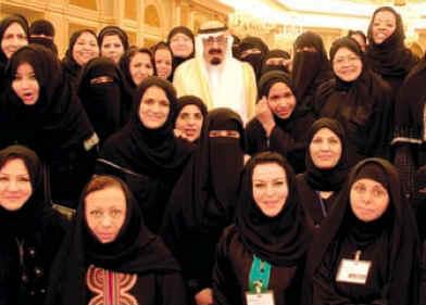 saudi king harem